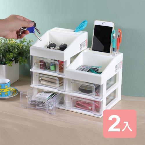 真心良品 日系簡約便利組桌上型抽屜收納盒-2入組