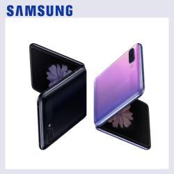 SAMSUNG Galaxy Z Flip 4G 豪華全配大禮組