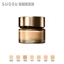 SUQQU 晶采光艷粉霜 30g(效期2022.06)