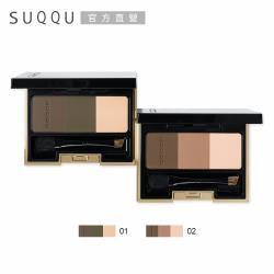 SUQQU 晶采3D眉彩盤 6.7g(2色任選)