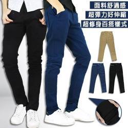 『RFD』微寬斜角休閒褲-3色可選(99968024)