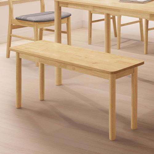 HD 柏德全實木長凳