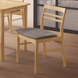 HD 柏德原木灰布餐椅