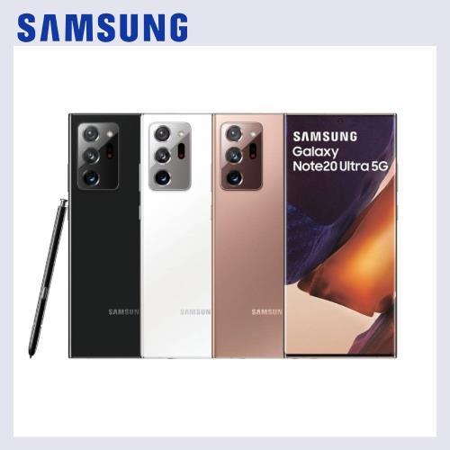 Samsung Galaxy Note20 Ultra 5G智慧手機 (12G/256G)