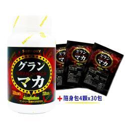 【瓶+小包組】SUNTORY三得利 御瑪卡 精胺酸+鋅  120顆/瓶+隨身包30包