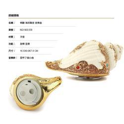 讚爾藝術 JARLL~傾聽 海的聲音 音樂盒(NG1903) 動物 海洋系列 (現貨+預購)