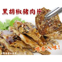 [老爸ㄟ廚房]鮮嫩多汁黑胡椒豬肉片 1盒(1kg±10%盒)