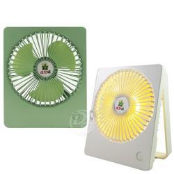 便攜式大風力充電型風扇(帶夜燈) ZY-EF905 (兩色)