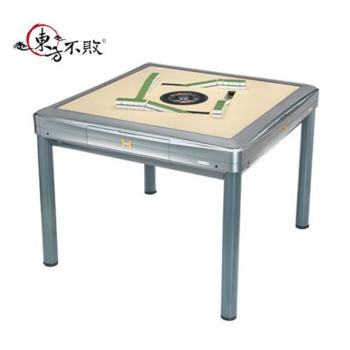 東方不敗 電動麻將桌-子彈列車三代-餐桌款-31號銀藍