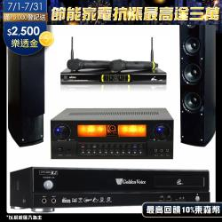 金嗓 CPX-900 R2電腦伴唱機 4TB+KARMEN X6 擴大機+OK-9D II 無線麥克風+AS-138 主喇叭