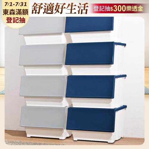 HOUSE 大容量-威爾磁吸下掀式可堆疊附輪加厚收納箱-39L/60L 藍/灰 多入可選