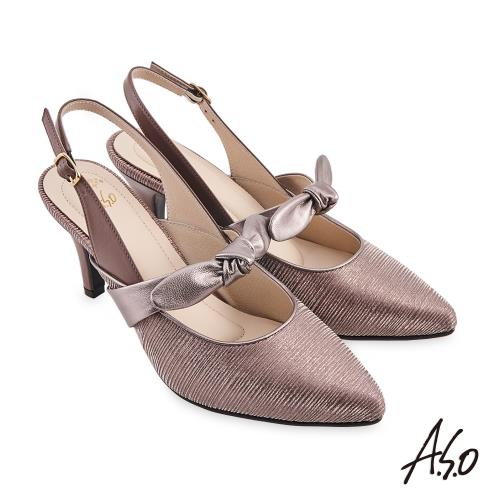 A.S.O-時尚流行-健步美型時尚宴會尖頭後拉帶高跟鞋-粉紅/