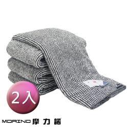 MORINO摩力諾-抗菌防臭超細纖維竹炭浴巾(超值2條組)