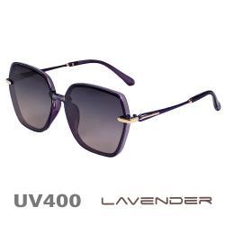 Lavender 偏光片太陽眼鏡 時尚網紅款 迷霧紫 8081 C2