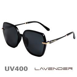 Lavender 偏光片太陽眼鏡 時尚網紅款 科技黑 8081 C4