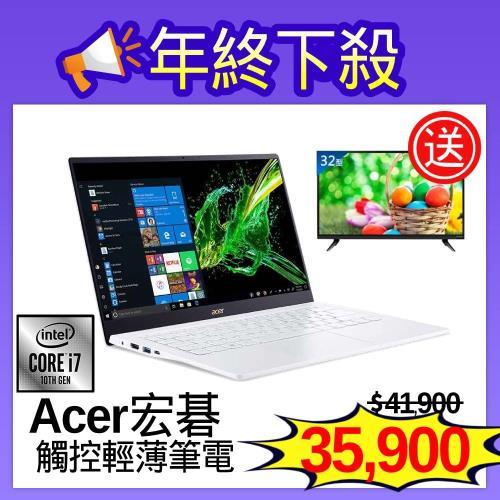 (限量加碼送32吋液晶顯示器)Acer宏碁