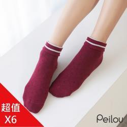 PEILOU 貝柔反折兩穿寬口襪-格紋(6入組)