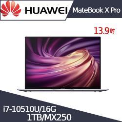 (送電競豪禮) HUAWEI MateBook X Pro 13.9吋 (i7-10510U/16G/1TB SSD/MX250) 全螢幕輕薄筆電