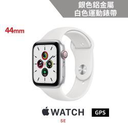 Apple Watch SE(GPS)44mm銀色鋁金屬錶殼+白色運動錶帶