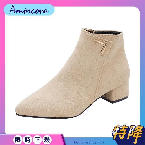 【Amoscova】尖頭短筒粗跟靴155(霧感/皮面