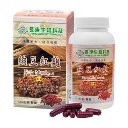 長庚生技 納豆紅麴膠囊(升級配方) 120粒/瓶