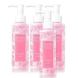 MILDSKIN玫瑰高效完美香體乳4入組