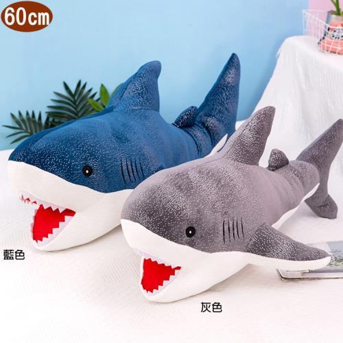 鯊魚絨毛娃娃玩偶抱枕靠枕60公分