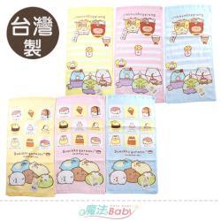 魔法Baby 兒童毛巾(2條一組) 台灣製角落小夥伴授權正版純棉童巾~c0187