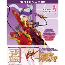 Frame Arms Girl 機甲少女 猩紅魔鷲 龍顎 組裝模型 特典版