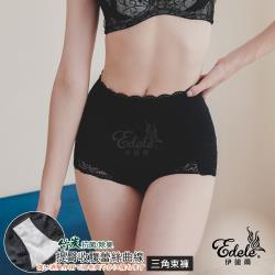 伊黛爾  姚窕輕塑竹炭蕾絲收腹美型塑褲 (M-XXL,黑)