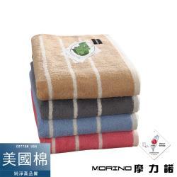 MORINO摩力諾-抗菌消臭美國棉橫紋浴巾 海灘巾(1條)