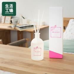【生活工場】希蔓·樂園-玫瑰之水擴香組220ml