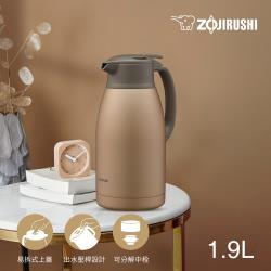 象印1.9L*桌上型不鏽鋼保溫瓶(SH-HC19)