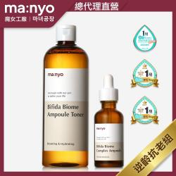 (買1送12)Ma:nyo 魔女工廠 BIFIDA逆齡修護安瓶精華+BIFIDA抗老化妝水(50ml+400ml)