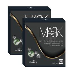 Masking 膜靚 美白冰肌面膜 7片/盒x2