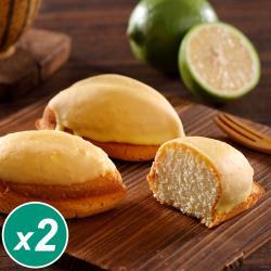【太陽堂】極上檸檬餅2盒組(10入/盒 附提袋)