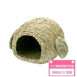 Marukan - 手工精緻提摩西草編-大兔窩- MR605