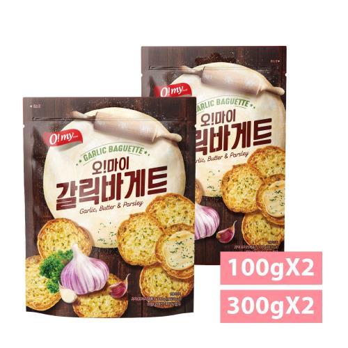 【O!my歐邁福】法式麵包餅乾(香蒜奶油)澎湃包x2+輕巧包x2-韓國大蒜麵包/