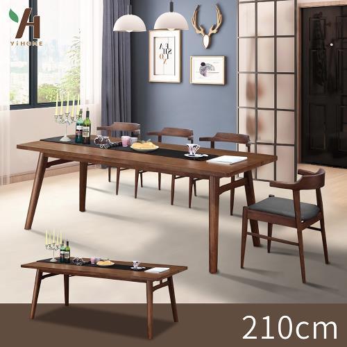 【伊本家居】班諾 實木餐桌 寬210cm