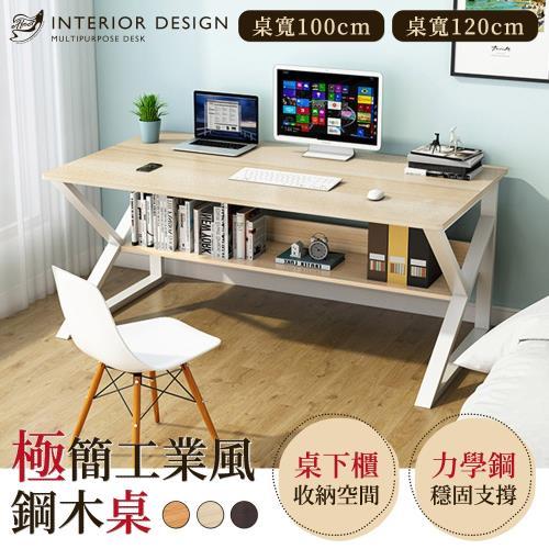 【Effect】極簡工業風K字型鋼架電腦桌(3色任選/100x60x72cm)