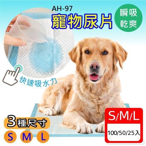 寵物尿布墊