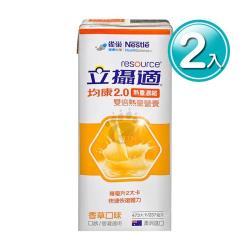 雀巢立攝適 均康2.0熱量濃縮配方 237ml*24入/箱 (2箱)
