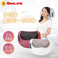 [Simlife]新一代16顆頭溫感揉捏月亮型按摩枕(二入組)