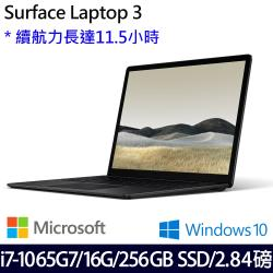 Microsoft 微軟 Surface Laptop 3 13.5吋輕薄筆電-黑色 (i7-1065G7/16G/256G/Win10)