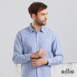 oillio歐洲貴族 男裝 長袖修身襯衫 舒適純棉款式 立體剪裁 休閒口袋 藍色 -男款 透氣舒適 吸濕排汗 不悶熱