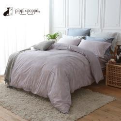 pippi  poppo  美國棉 四件式薄被套床包組 隱形翅膀 (雙人)