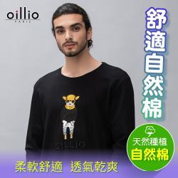 oillio歐洲貴族 男裝 長袖有型刺繡圓領T恤 百分百純棉 年輕設計款式 輕鬆百搭 黑色