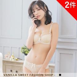 甜心嚴選 1/2杯刺繡蕾絲半罩杯軟鋼圈性感內衣褲 2色組合