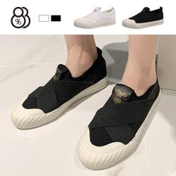 【88%】2CM彈力布圓頭套腳包鞋 奶油鞋頭 率性百搭繃帶設計