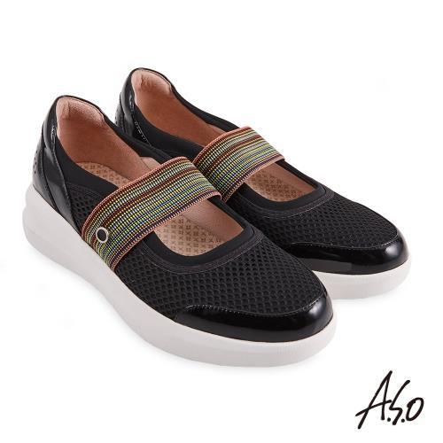 A.S.O-機能休閒-Q彈紓壓彩色織帶繽紛娃娃休閒鞋-黑色/